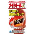 【第2類医薬品】小林製薬ナイシトール85a280錠