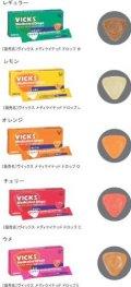 【医薬部外品】大正製薬ヴィックスメディケットドロップ20コ