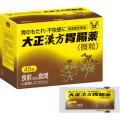 【第2類医薬品】大正製薬大正漢方胃腸薬48包