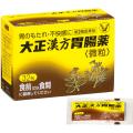 【第2類医薬品】大正製薬大正漢方胃腸薬32包