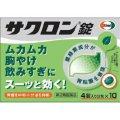【第2類医薬品】エーザイサクロン錠40錠