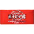 【第3類医薬品】常盤薬品南天のど飴18錠