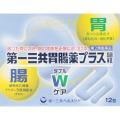 【第2類医薬品】第一三共ヘルスケア第一三共胃腸薬プラス細粒12包