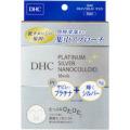 DHC PAナノコロイド マスク 21ml×5枚
