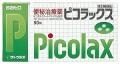 【第2類医薬品】 佐藤製薬 ピコラックス 50錠
