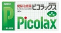 【第2類医薬品】 佐藤製薬 ピコラックス 100錠