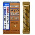佐藤製薬 サトウDHA&EPA 20包