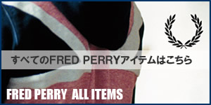FRED PERRY ALLアイテム