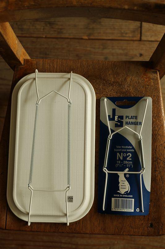 JA756 Plate Hunger