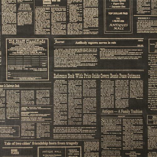 【小関鈴子先生デザインプリント - 1/2縮小版 - 】50x110cm (JKS-154H) カラーバリエーション