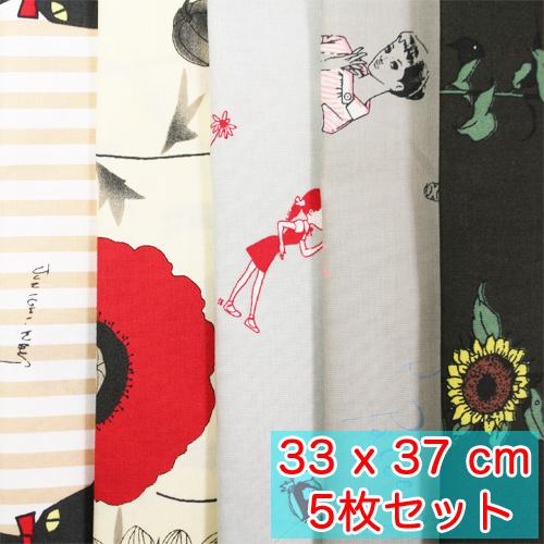 【小関鈴子先生 ~中原淳一 コレクション - 5枚セット - ~ 】33x37cm (JKS-159) バリエーション