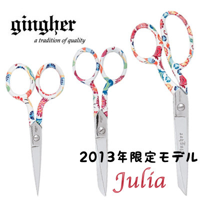 【GINGHER / ギンガー】2013年 限定モデル「Julia」/ 3本セット (NOT-151)