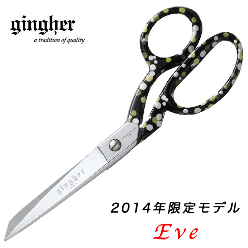 【GINGHER / ギンガー】2014年 限定モデル「EVE」/ 8インチ (NOT-165)