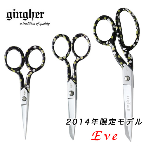 【GINGHER / ギンガー】2014年 限定モデル「EVE」/ 3本セット (NOT-166)