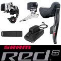 SRAM Red eTap Road Groupset(スラム レッド イータップ ロード グループセット)