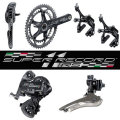 CAMPAGNOLO 2014 SUPER RECORD RS  5 SET カンパニョーロ スーパーレコード アールエス 5点セット
