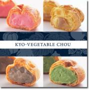 夏の京野菜