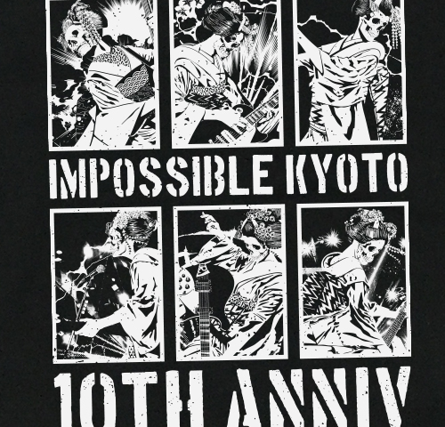 京都大作戦10周年