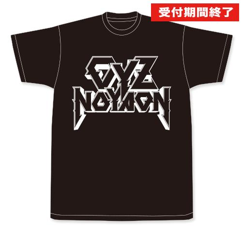 【 OYZ NO YAON! 】OYZ ロゴTシャツ (5月中旬発送予定)