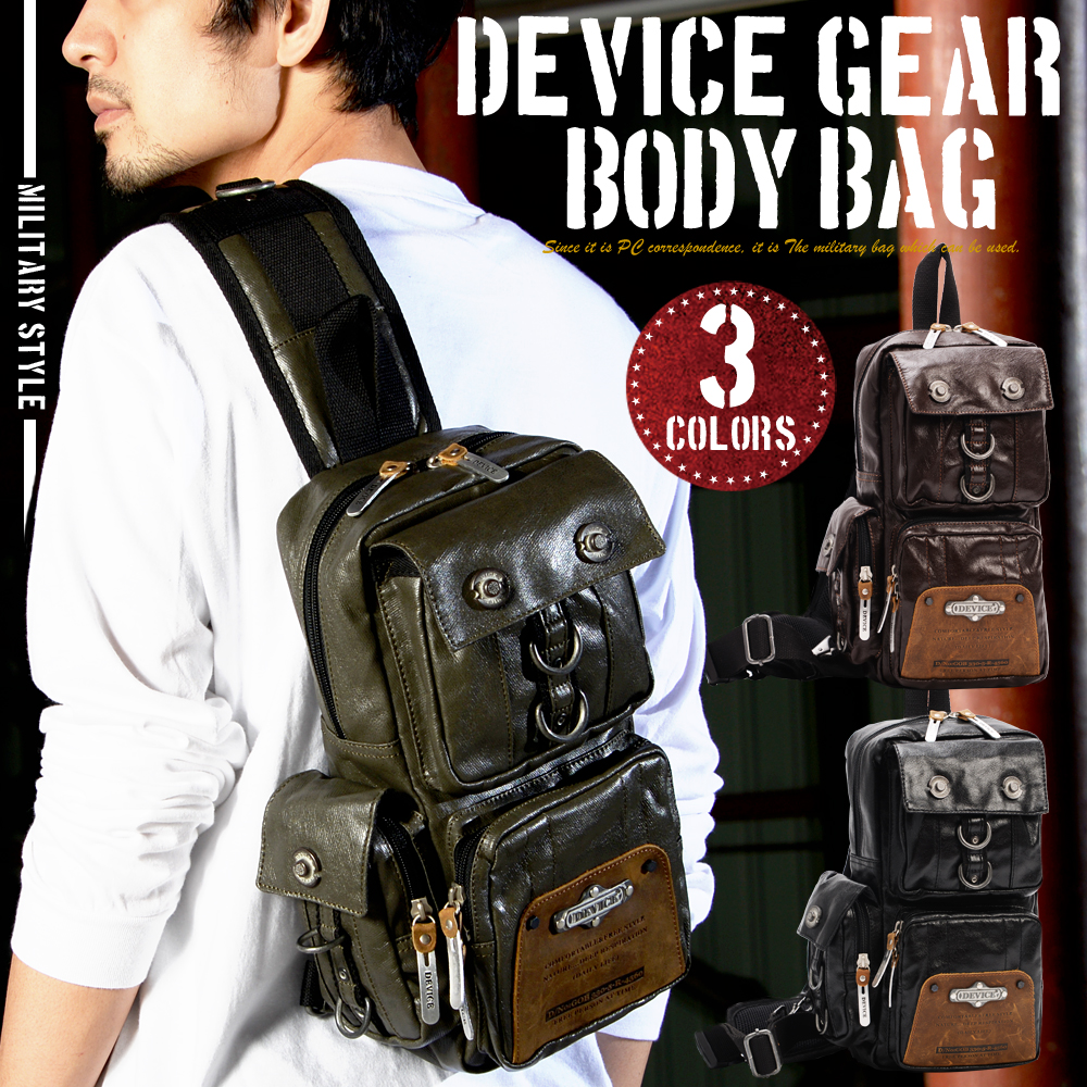 DEVICE gear ボディバッグ【DBH-50079】