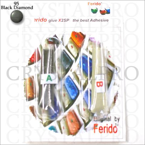 フェリドグルー ブラックダイヤモンド