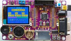 ARM Cortex-M3/STM32F103開発キット