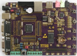 ARM Cortex-M3/STM32F103-MP3機能搭載開発キット