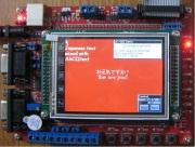 ARM Cortex-M3/STM32F103ZE��ȯ���å�(3.2��TFT�վ����å��ѥͥ��դ�)