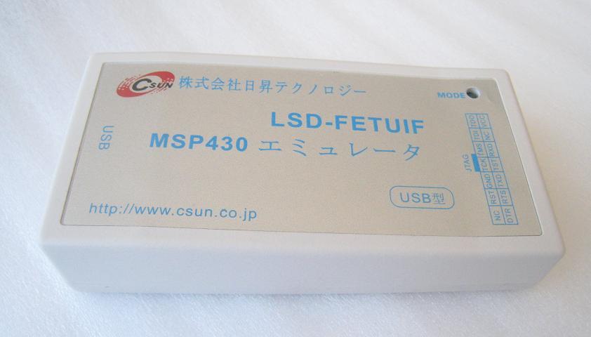 MSP430 USBエミュレーター(FET430UIF、JTAG/SBW、BSLサポート)