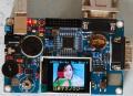 ARM7TDMI/LPC2148開発キット