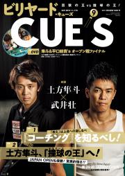 CUE'S2016ǯ9��桡DVD��