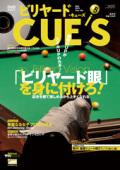 CUE'S2013年 5月号 DVD付