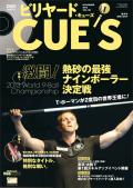 CUE'S2013年 11月号 DVD付