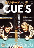 CUE'S2014年 1月号 DVD付