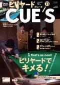 CUE'S2014年 11月号 DVD付