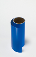 【カッティングシート・小型カッティングマシンサイズ】524ブルー 210mm幅×3m(ロール)
