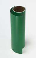 【カッティングシート・小型カッティングマシンサイズ】425ビビッドグリーン /305mm×3m(ロール)