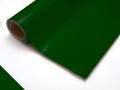 タフカル 透明タイプ
