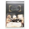 AD-DVD1014.jpg