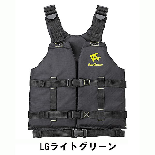 フローティングベスト大人用REEFTOURER RA-0401