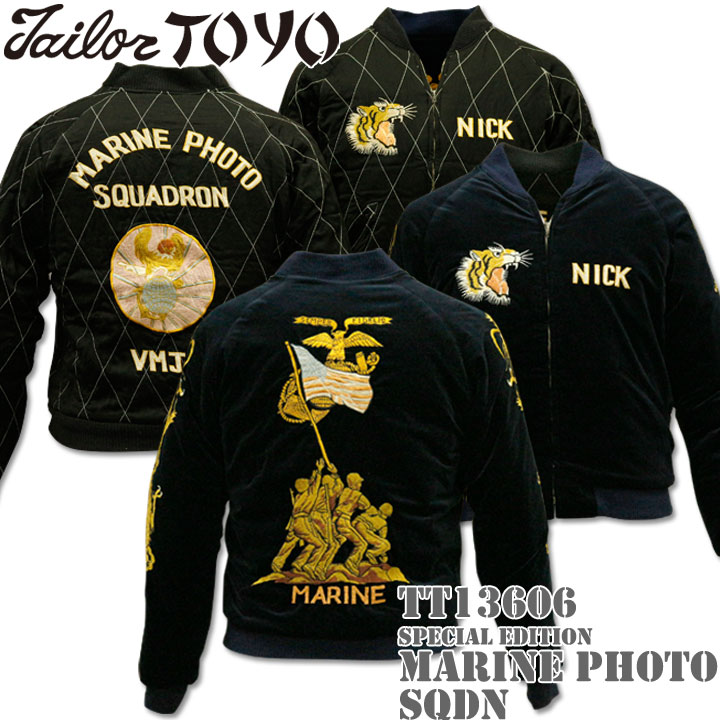【港商商会】TAILOR TOYO(テーラー東洋)SPECIAL EDITION SOUVENIR JACKET『MARINE PHOTO SQDN.』TT13606-128