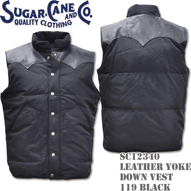 Sugar Cane(シュガーケーン) LEATHER YOKE DOWN VEST Black SC12340-119