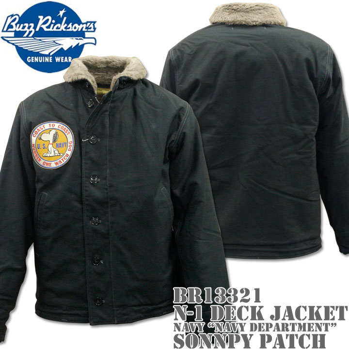 BUZZ RICKSON'S(バズリクソンズ)N-1 DACK JACKET Navy『NAVY DEPARTMENT』SNOOPY PATCH BR13321