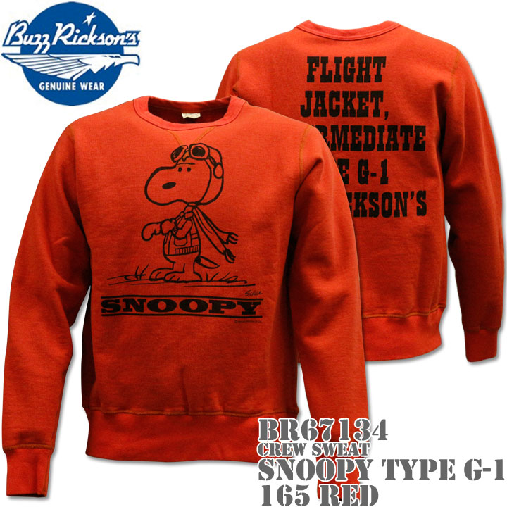 BUZZ RICKSON'S(バズリクソンズ)スヌーピーコラボ スウェット CREW SWEAT『SNOOPY TYPE G-1』BR67134-165 Red