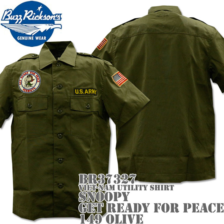 BUZZ RICKSON'S(バズリクソンズ)スヌーピーコラボ BR×PEANUTS VIET-NAM UTILITY SHIRT『SNOOPY GET READY FOR PEACE』BR37327-149 Olive