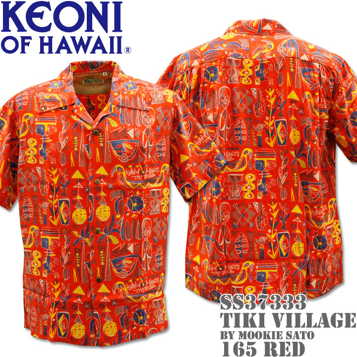 SUN SURF(サンサーフ)アロハシャツ HAWAIIAN SHIRT『KEONI OF HAWAII / TIKI VILLAGE by Mookie Sato』SS37333-165 Red