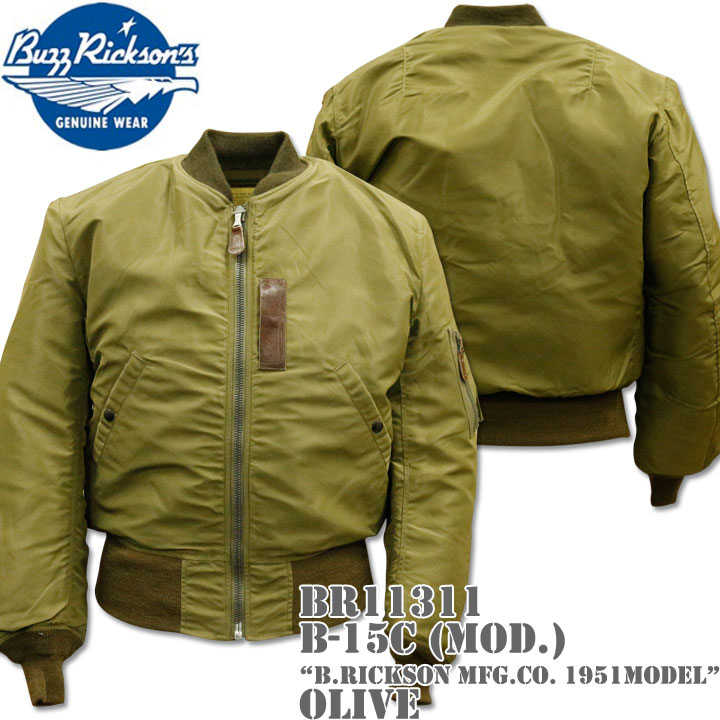 BUZZ RICKSON'S(バズリクソンズ)フライトジャケット B-15C (MOD.)『B.RICKSON MFG.CO. 1951MODEL』BR11311 Olive