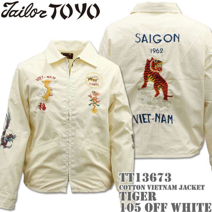 テーラー東洋(TAILOR TOYO)ベトナムジャケット COTTON VIETNAM JACKET『TIGER』TT13673-105 Off White