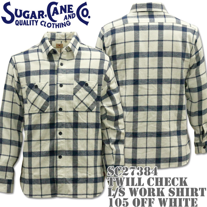 【2016年新入荷!】Sugar Cane(シュガーケーン)TWILL CHECK L/S WORK SHIRT SC27384-105 Off White