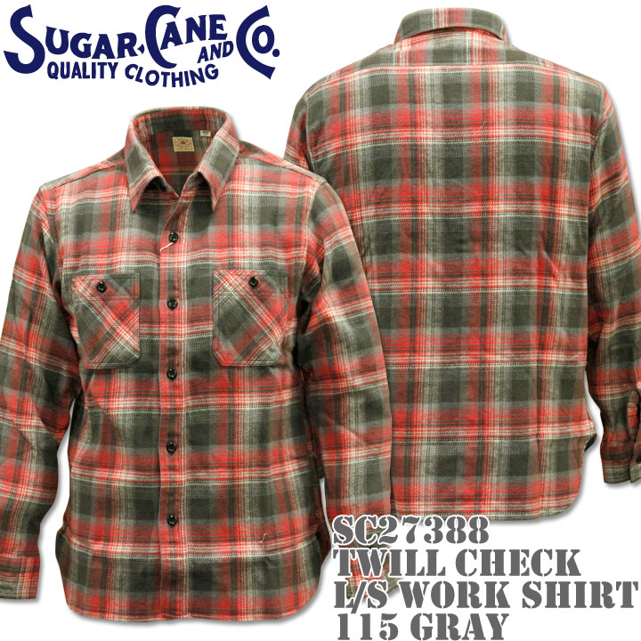【2016年新入荷!】Sugar Cane(シュガーケーン)TWILL CHECK L/S WORK SHIRT SC27388-115 Gray